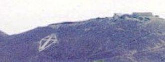 Ali Sabieh Mountain - Cross of Lorraine symbol on Mountain of Ali Sabieh 1971.