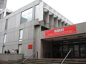 Mugar Memorial Library - Image: Mugar Memorial Library Exterior
