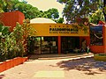 Museo de Paleontologia. Eliseo Palacios. - panoramio.jpg