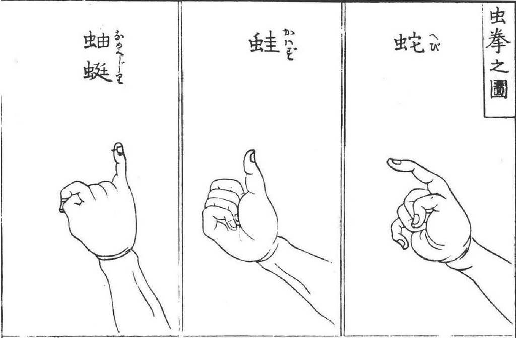 Mushi-ken (虫拳), Japanese rock-paper-scissors variant, from the Kensarae sumai zue (1809)