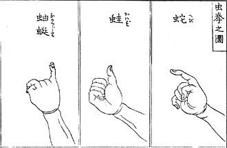 Rock–paper–scissors - Mushi-ken, the earliest Japanese sansukumi-ken game (1809). From left to right: slug (namekuji), frog (kawazu) and snake (hebi).