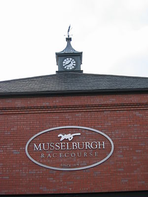 Musselburgh Racecourse - Entrance to Musselburgh Racecourse