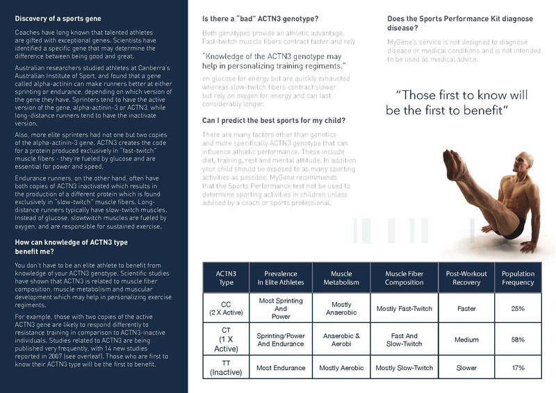 File:Mygene Sports Gene Test Customer Brochure.Pdf - Wikipedia