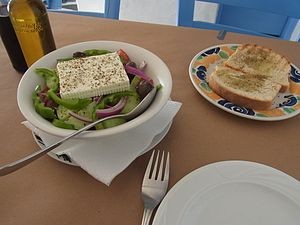 Mykonos greek salad