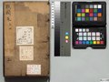 NAJDA-286-0132 戦国策 巻6-7.pdf
