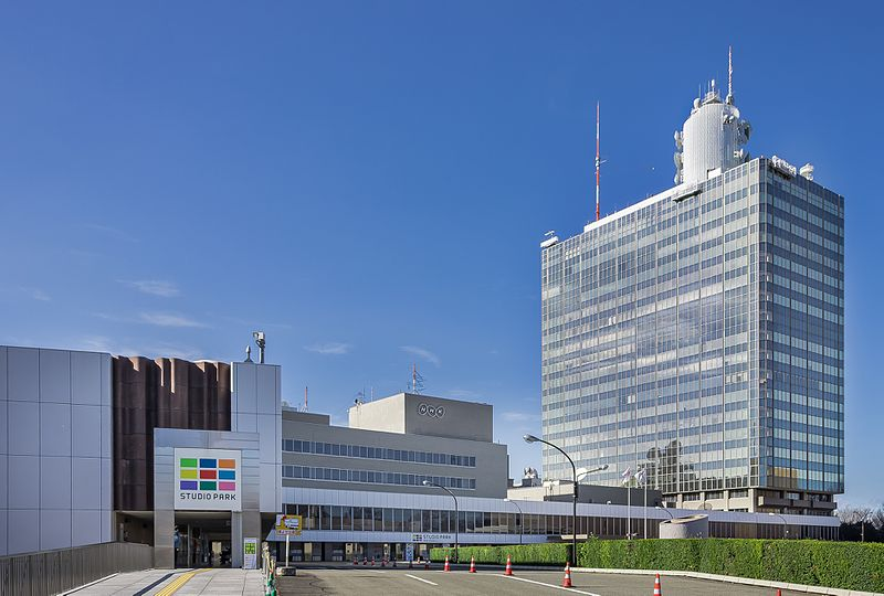 NHK Broadcasting Center 2016.jpg