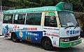 NTMinibus37 LV9483.jpg
