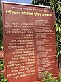 Name and detail of Martyrs of Betiara in the Grave.jpg