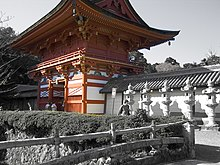 Nanguh shrine(4).jpg