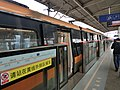 Nanjing Metro S8 in Getang Station.jpg