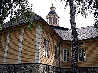 Nastola Former municipality in Päijät-Häme, Finland