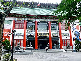 National Museum of History - National Museum of History, Taipei