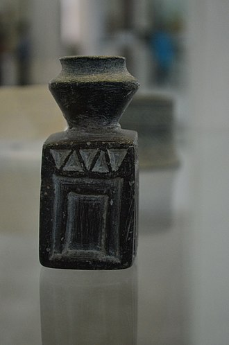 Konar Sandal - Chlorite vessel from Kerman Province, Iran. 3rd millennium BC - National Museum of Iran