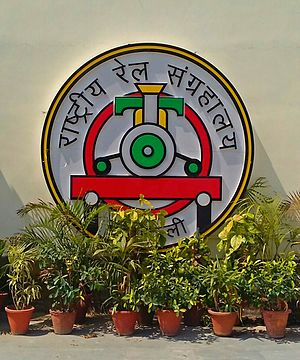 National Rail Museum, New Delhi - National Rail Museum logo, New Delhi