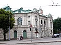 National Theatre Riga.JPG