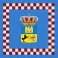Neapolitan Flag - Icon.png