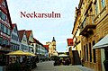 Neckarsulm - panoramio (3).jpg