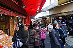 Neighborhood of Ishikiritsurugiya-jinja Higashiosaka Osaka pref Japan09n.jpg