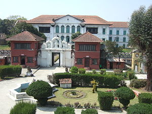 National Museum of Nepal - National Museum: Gallery of Nepalese History