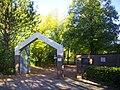 Neuer Friedhof (Ahrensburg)Eingang - panoramio.jpg