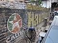 New Delhi - 12 (5335646073).jpg