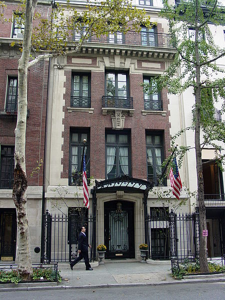 BEAUTIFUL HOMES - File:New York City - Upper West Side Brownstone.jpg