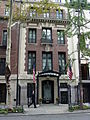 New York City - Upper West Side Brownstone.jpg