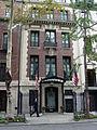 New York City - Upper West Side Brownstone.jpg