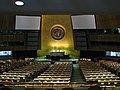 New York City United Nations UNO 10.jpg