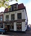 Nieuwegein Dorpsstraat 27-27a.jpg