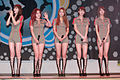 Nine Muses at the National Museum Auditorium, July 2012 02.jpg