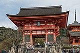 Nio-mon, Kiyomizu-dera Temple, Kyoto, West view 20190416 1.jpg