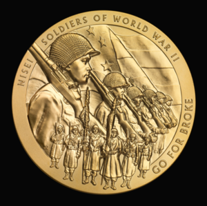 Image of the Japanese American Nisei Congressional Gold Medal, uploaded during the National Museum of American History event