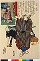 No. 38 Tajima 但馬 (BM 2008,3037.14806).jpg