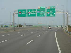 Expressways in South Korea - Approaching Seoul from Incheon Airport