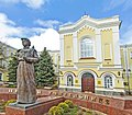 North-Caucasus Federal University.jpg