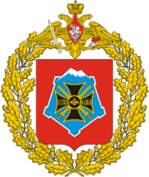 North Caucasus Military District - North Caucasus Military District Coat of Arms