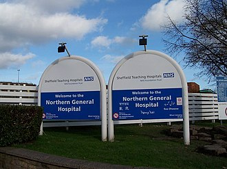 Northern General Hospital - Image: Northern General Hospital, Sheffield 1 geograph.org.uk 1066694