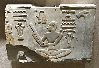 Knot (hieroglyph) - Image: Nuovo regno, XVIII dinastia, regno di hatshepsut, rilievo, 1479 1457 ac ca., da tebe