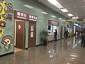 Nursing station and Breastfeeding room in Taipei Songshan Airport.jpg