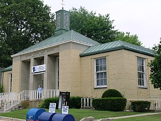 Oakland, Maryland - Post office in Oakland