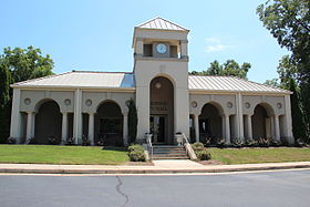 Oakwood, Georgia City Hall.JPG