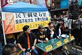 Occupy Central (2014) from VOA (8).jpg