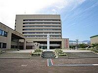 Okaya city office.jpg