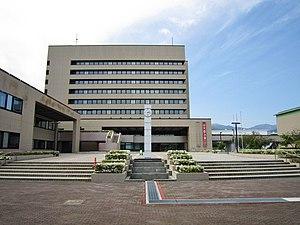 Okaya, Nagano - Okaya City Hall
