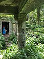Old Ananthanatha Jain temple ruined and abandoned after a Tipu Sultan attack in Wayanad Kerala 2.jpg
