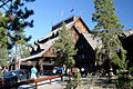 Old Faithful Inn (3679480146).jpg