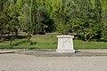 Olympia, Pierre-de-Coubertin-Gedenkstätte 2015-10 (5).jpg