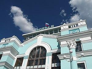 Omsk railway