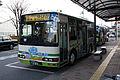 Ono Sta Hyogo05n4272.jpg